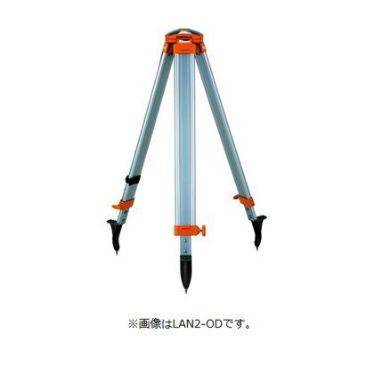 マイゾックス ランドレッグ・ISO規格適合三脚 イエロー 球面・5/8inch (LAN2-YD)