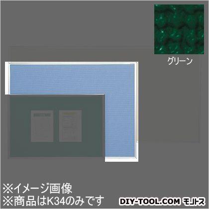 マイゾックス 壁掛用ワンウェイ掲示板 グリーン 1210×910mm (K34)
