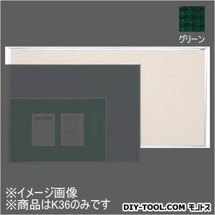 マイゾックス 壁掛用ワンウェイ掲示板 グリーン 1810×910mm K36