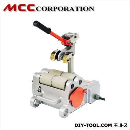 MCC 高速パイプカッタ EHC60RUS