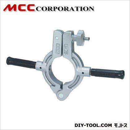 切断機 MCC パイプ用 パイプ用カッター 固定リング パイプ カッター (KR-100)