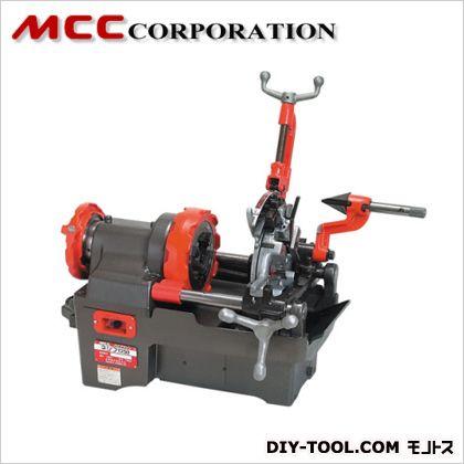 MCC パイプマシン (PMNG050) パイプ用カッター パイプ パイプ用 カッター 切断機