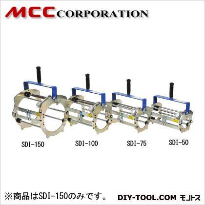 MCC サドルスクレーパ  SDI-150
