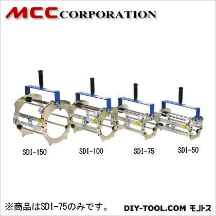 MCC サドルスクレーパ (SDI-75) パイプ用カッター パイプ パイプ用 カッター 切断機