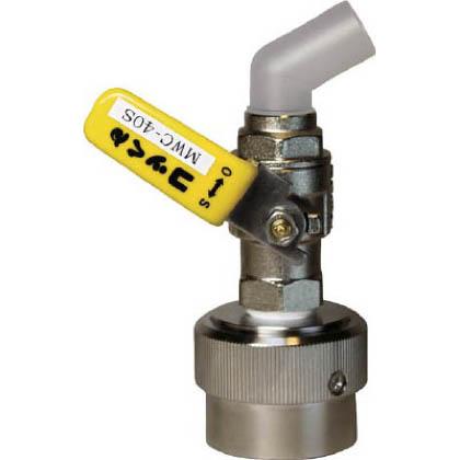 ミヤサカ工業 ミヤサカ工業 コッくん取付部強化タイプ レバー黄 1個 MWC40SY  MWC40SY 1 個