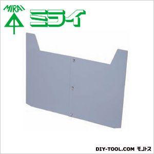 未来工業 仕切板 (ミライハンドホール用)  900M