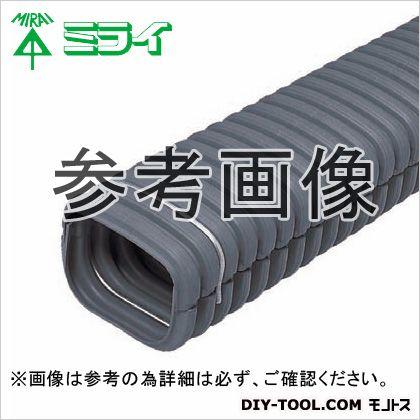 未来工業 トラフレキ(波付合成樹脂トラフ) 150 濃グレー TFX-150