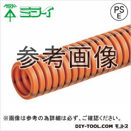 未来工業 ミラフレキCD オレンジ MFCD-54Y
