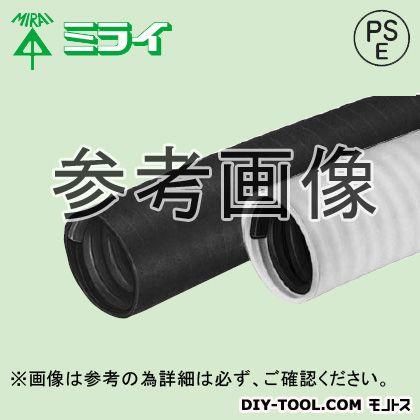 未来工業 マシンフレキ 黒 MFP-14K5