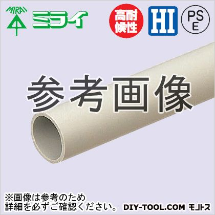未来工業 硬質ビニル電線管(J管) グレー (VE-42) 5ヶ