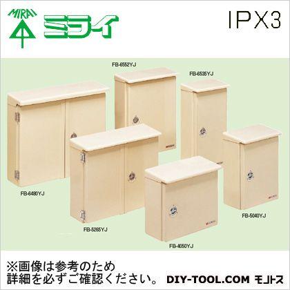 未来工業 強化ボックス (FRP樹脂製防雨常設ボックス)屋根付〈ヨコ型〉  FB-5265YJ