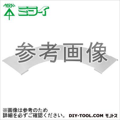 未来工業 アルミカバー 水平ベンドラック用  SRA-CH90-100