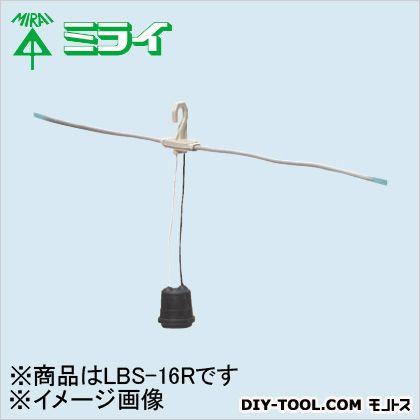 未来工業 連結防水ソケット (LBS-16R)