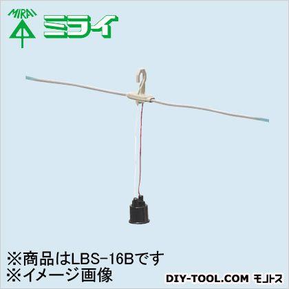 未来工業 連結防水ソケット  LBS-16B