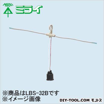 未来工業 連結防水ソケット  LBS-32B