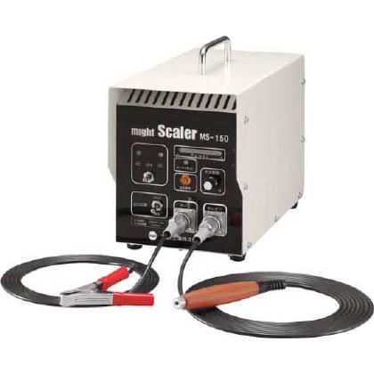 マイト工業 スケーラー 溶接ヤケ取り器  MS150 1 台