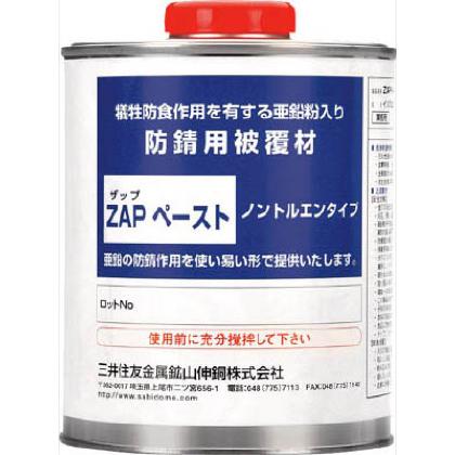 三井住友金属鉱山伸銅 MSMMBC ZAPペースト 750ml缶 1缶 ZAPPT2  ZAPPT2 1 缶