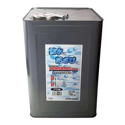丸長商事 防水&防さび保護コート パワーテックプロ 乾燥後透明 1缶