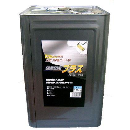 丸長商事 グレーコート専用上塗り保護コート材グレーコート プラス 乾燥後透明 1缶