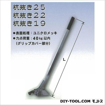 マルサ 農業用杭抜き 19 シルバー 900mm K-19 本