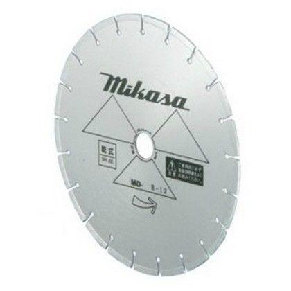 三笠産業/ミカサ エンジンハンドカッターMCH-300B用乾式ダイヤモンドシルバーブレード  12-MD-R