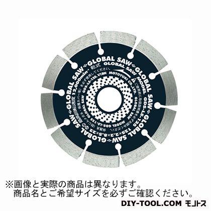 モトユキ グローバルソー ダイヤモンドカッター  GDS-LS-200