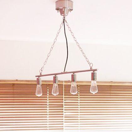 メルクロス ワークライト4灯シーリングライト電球なし ブラック W75H75cm 002424