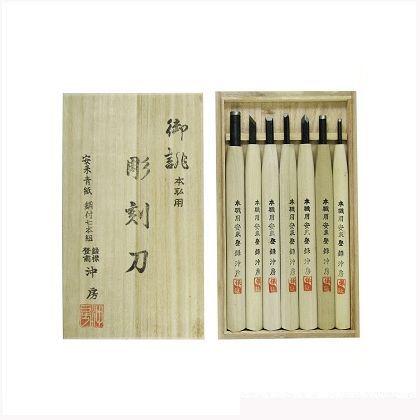 沖房 本職用彫刻刀 鋼付 桐箱 (44-7)