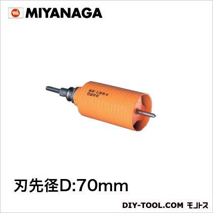 ミヤナガ 乾式ハイパーダイヤコアドリル ポリクリックシリーズ CPシキ SDSシャンク (PCHP070R)