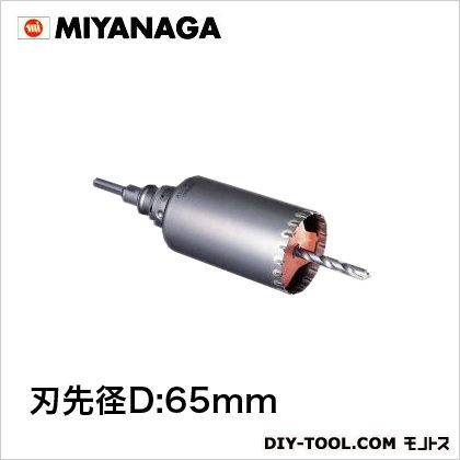 ミヤナガ ALC用コアドリル/ポリクリックシリーズ SDSプラスシャンク セット品 (PCALC65R)