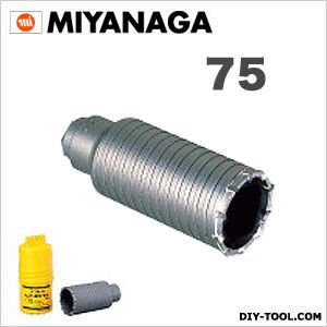 ミヤナガ ハンマー用コアビット ボディ(カッター) (MH75C)