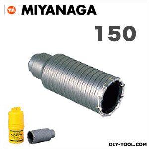 ミヤナガ ハンマー用コアビットボディ(カッター) 150 MH150C