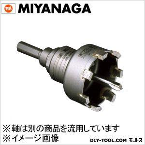 ミヤナガ Sロックホールソー578バス用セットSDS 50mm SL578DST050R
