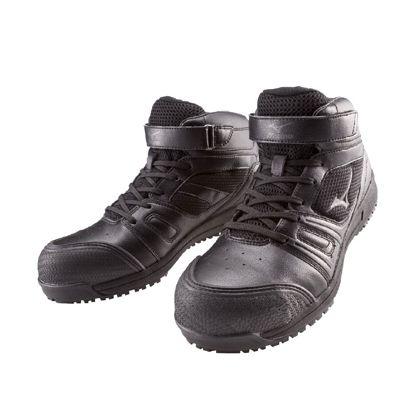 ミズノ・オールマイティー 作業用靴 ALMIGHTY MT ブラック×ダークグレー 25.0cm C1GA160209250