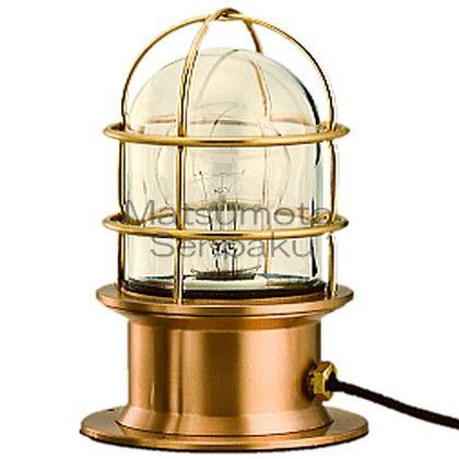 松本船舶 マリンランプ ハイグレードシリーズ ネオデッキ 白熱ランプ装着モデル ゴールド (NE-DK-G)