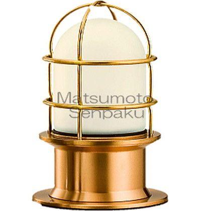 松本船舶 マリンランプ ハイグレードシリーズ プレミアデッキ 白熱ランプ装着モデル ゴールド (PR-DK-G)