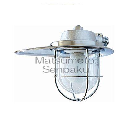 松本船舶 マリンランプ リフレクトシリーズ R1号ブラケットリフレクト LEDランプ装着モデル シルバー (R1B-RF-S)