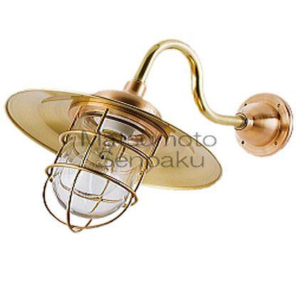 松本船舶 マリンランプ ポーチライトシリーズ R2S号アクアライト LEDランプ装着モデル ゴールド (R2S-AQ-G)
