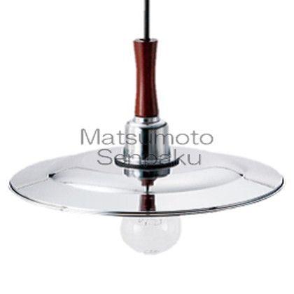 松本船舶 マリンランプ ペンダントライトシリーズ R吊下マリンライト LEDランプ付属モデル シルバー (RTR-MR-S)