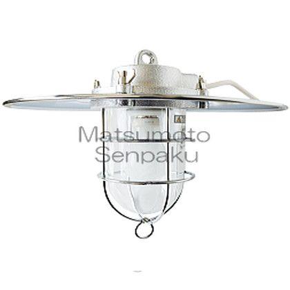 松本船舶 マリンランプ リフレクトシリーズ セーリングライト ランプ無モデル シルバー (SR-RF-S)