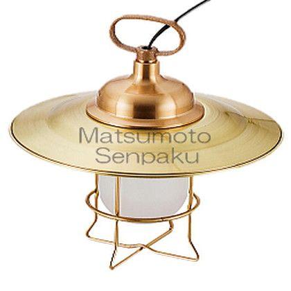 (TB-RT-G) 松本船舶 スタンドライトシリーズ LEDランプ装着モデル ゴールド テーブルライト マリンランプ