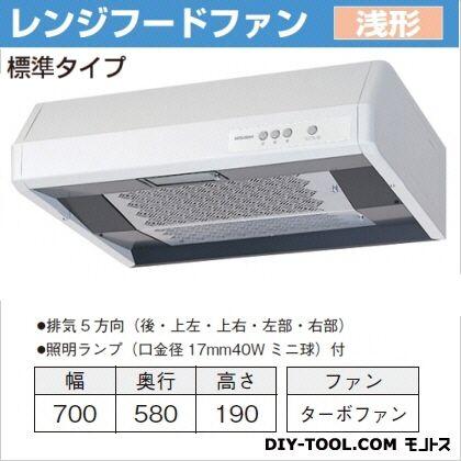 三菱電機 レンジフードファン 標準タイプ 700(W)×580(D)×190(H)mm V-317K5