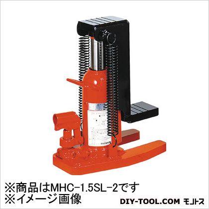 マサダ 爪長形オイルジャッキ  MHC-1.5SL2