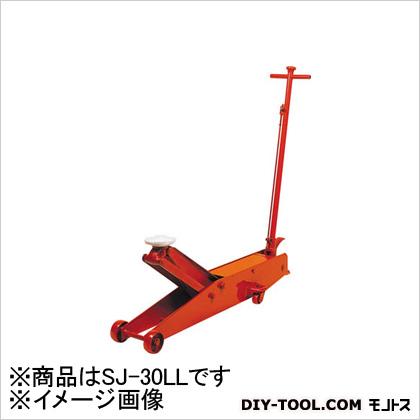 マサダ 低床型手動式サービスジャッキ 3TON SJ30LL (シュドウシキ)  SJ30LL