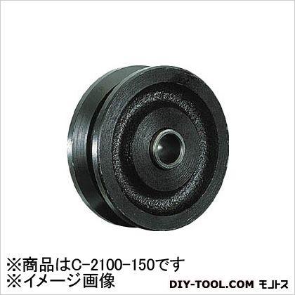 MK マルコン枠無重量車 150mm V型(C-2100-150) (×1個)  C2100150