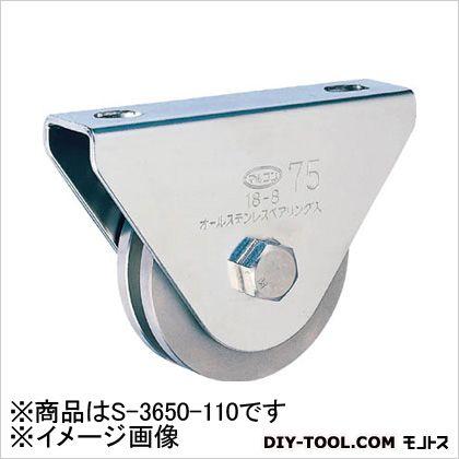 MK オールステンレス枠付重量車 110mm コ型 S-3650-110 (×1個)  S3650110