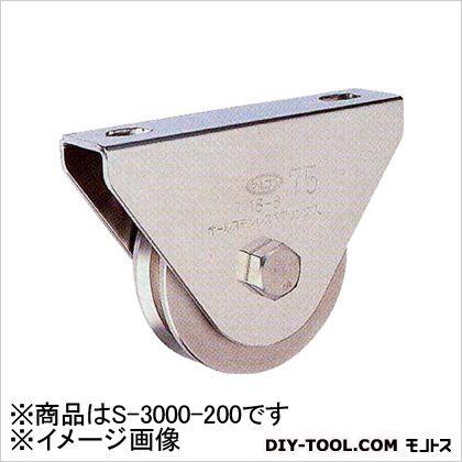 MK マルコン枠付オールステンレス重量車 200mm V型 S-3000-200 (×1個)  S3000200
