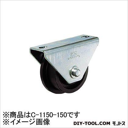 MK 枠付トロッシャー重量車 150mm L型(C-1150-150) (×1個)  C1150150