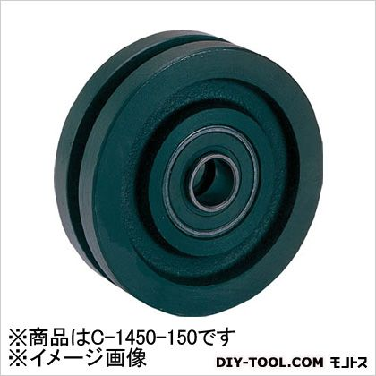 MK 枠無重量車 150mm コ型 (×1個)  C1450150