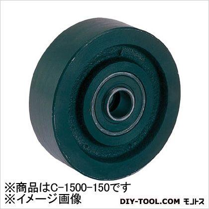 MK 枠無重量車 150mm 平型 (×1個)  C1500150